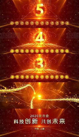 3-12红色科技感启动仪式开场视频AE