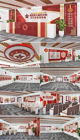 红色大气全套退役退伍军人服务中心文化墙主题展厅设计