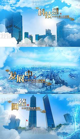 蓝色云层建筑穿梭图文图片展示介绍AE模板