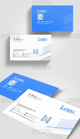 新概念蓝色几何个性极简设计工作室名片模板