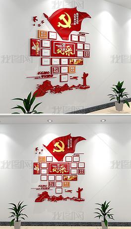 3D竖版小型党员风采党建文化墙布置基层廉政文化墙