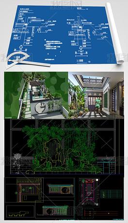 办公室室外景观花园CAD图纸3DMAX