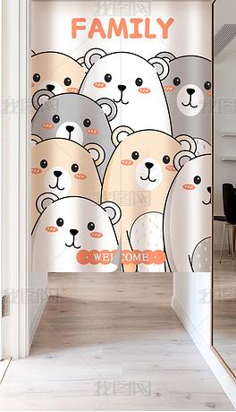 北欧简约时尚家居卡通小熊客厅卧室玄关门帘