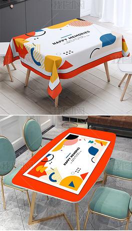 北欧简约现代ins孟菲斯几何抽象餐厅桌布