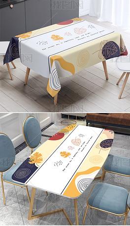 北欧简约现代ins孟菲斯几何圆点餐厅桌布