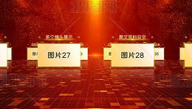 红色党政科技多图片AE模板