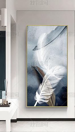 抽象艺术创意羽毛现代简约玄关装饰画