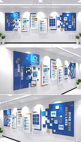 企业文化墙简洁蓝色科技办公形象墙宣传栏