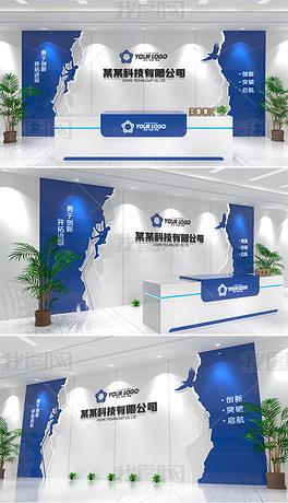 创意励志公司前台背景形象墙企业LOGO墙