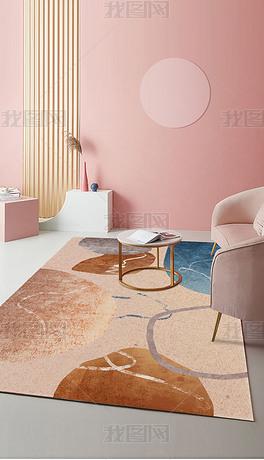 北欧现代简约创意几何轻奢抽象客厅沙发地毯地垫