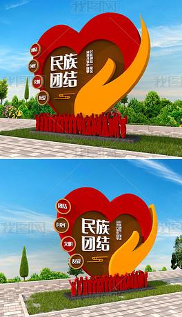民族团结社区雕塑绿雕户外广场公园民族团结雕塑党建精神堡垒布置模板