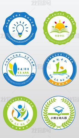 中小学班徽校徽logo培训机构logo