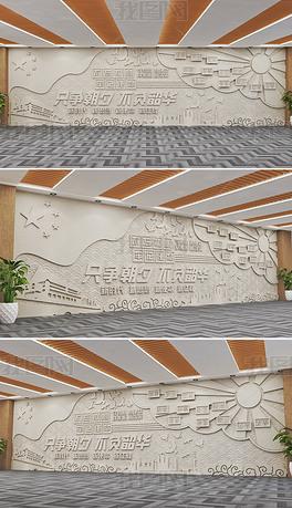 高端大气巨幅只争朝夕不负韶华砂岩浮雕石雕塑机关行政大厅形象墙背景墙党建文化墙