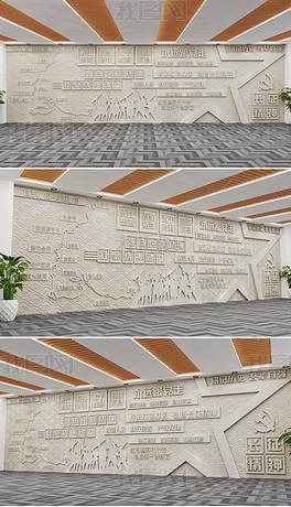 党建展馆长征精神文化墙党建浮雕党建展厅