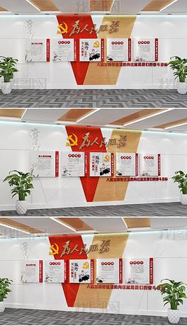 党建展厅为人民服务践行人民至上文化墙