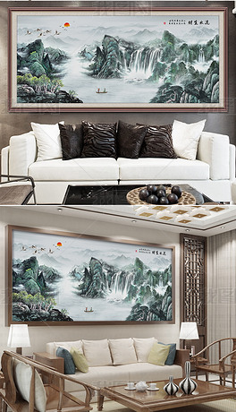 中式国画流水生财风水山水画背景墙装饰画