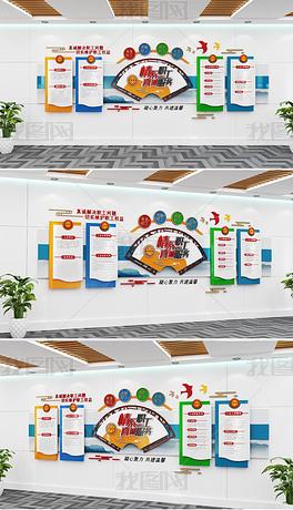 新中式班组公司员工之家职工之家工会文化墙