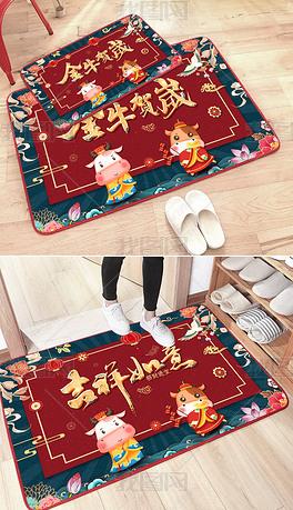 2021牛年创意国潮中式花边地毯地垫图案