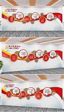 整墙以人民为中心新中式党建文化墙