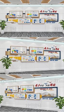 整墙企业城市造型文化墙办公室企业文化墙