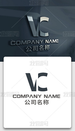 VC字母标志