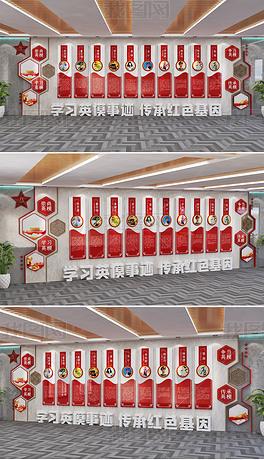3D立体红色十大英模人物部队党建文化墙