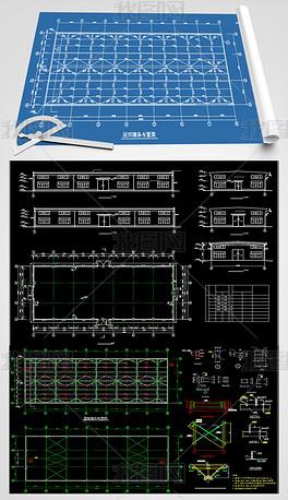 某单层钢结构厂房结构施工图纸