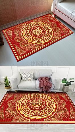 新中式双喜花纹结婚地垫婚庆地毯图案设计
