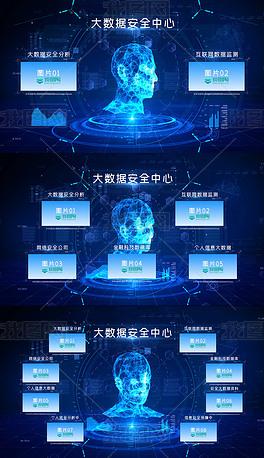 科技人脸识别图片展示介绍AE模板