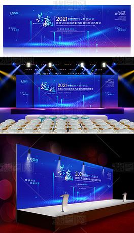 2021蓝色科技创意年会会议背景宽屏舞台背景展板