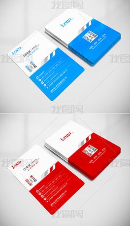 竖版商务简约个人名片企业公司二维码卡片