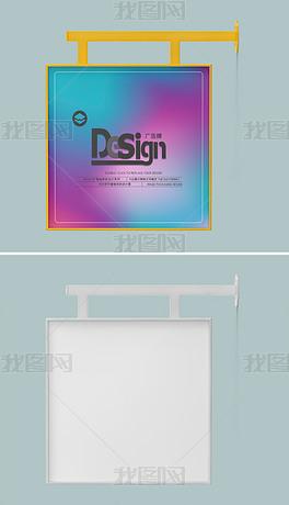 正方形招牌灯箱指示牌门牌设计样机模型