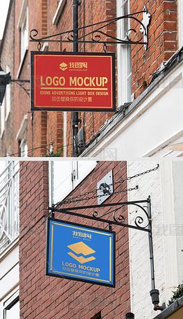 城市楼宇墙体金属护墙广告牌招牌logo场景样机