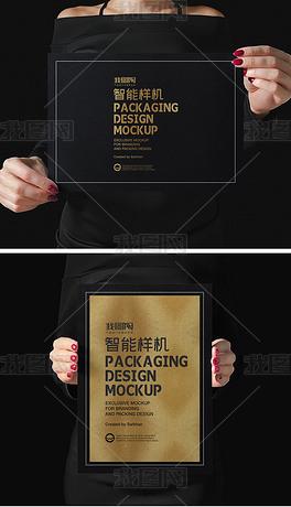 手拿A4海报宣传单纸张展示效果样机