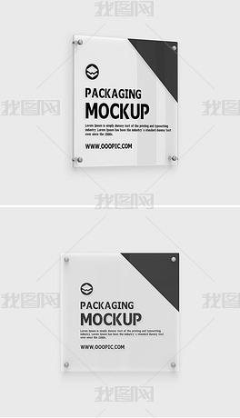多视角正方形透明亚克力招牌店招logo效果图样机