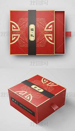 高档中国风礼盒包装设计国潮礼盒包装设计新年礼盒包装设计模板