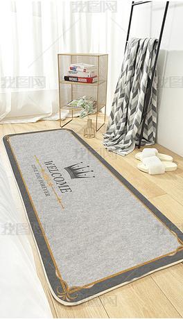 现代简约金色花纹边框皇冠灰色轻奢床边毯