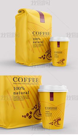 创意时尚现代品质咖啡包装设计咖啡袋设计咖啡豆包装设计咖啡杯