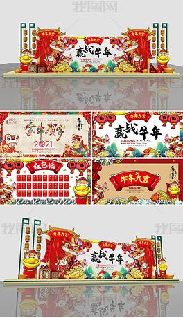 2021中式国潮牛年新年春晚舞台背景年会舞台背景设计