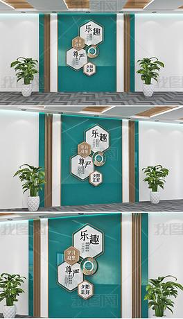 中式社区敬老院老年活动中心敬老养老爱老孝道文化墙设计