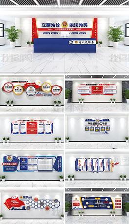 全套警营展厅设计方案全套警队文化墙派出所公安局警局全套文化墙