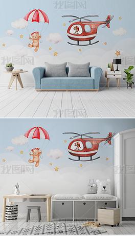 现代北欧ins卡通手绘小熊跳伞飞机儿童房背景墙壁纸