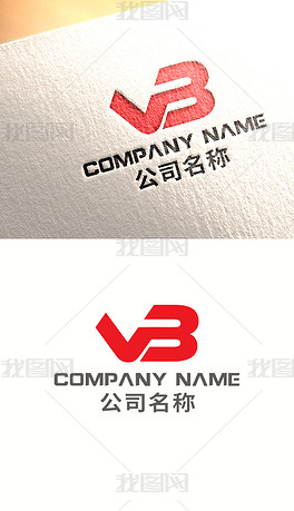 VB字母商标设计