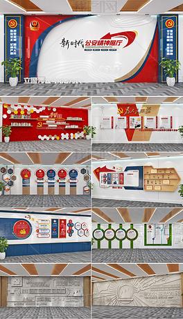 全套警营现代公安局展馆司法展厅公安局警营文化展馆