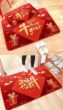 2021牛年红色大气剪纸花边地毯地垫图案