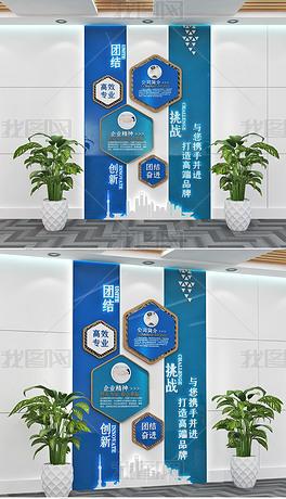 整墙企业通用企业文化办公室企业文化墙企业发展历程荣誉墙文化墙
