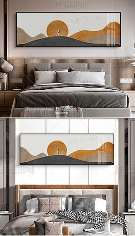 现代简约轻奢温馨浪漫情侣爱情橙色卧室抽象床头装饰画