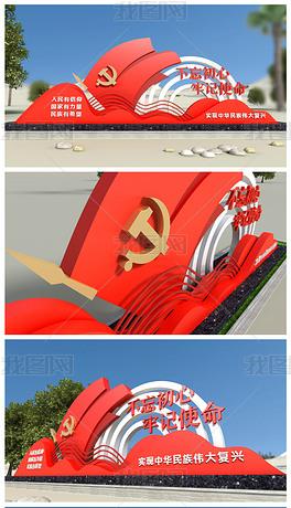 不忘初心雕塑党建雕塑大气古典风党建主题公园