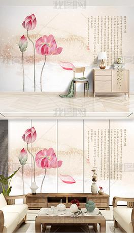 分层心经书法背景墙纯手绘工笔荷花心经背景墙素雅立体花朵背景