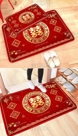 婚房红色喜庆花纹百年好合喜字入户门地毯地垫装饰画